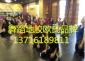 摩登舞蹈教室用什么地板,舞蹈排�室地板哪�N好,舞蹈房地板�x哪��品牌